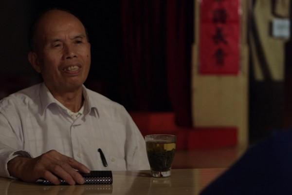Imagen principal Wan Xia, la última luz del atardecer