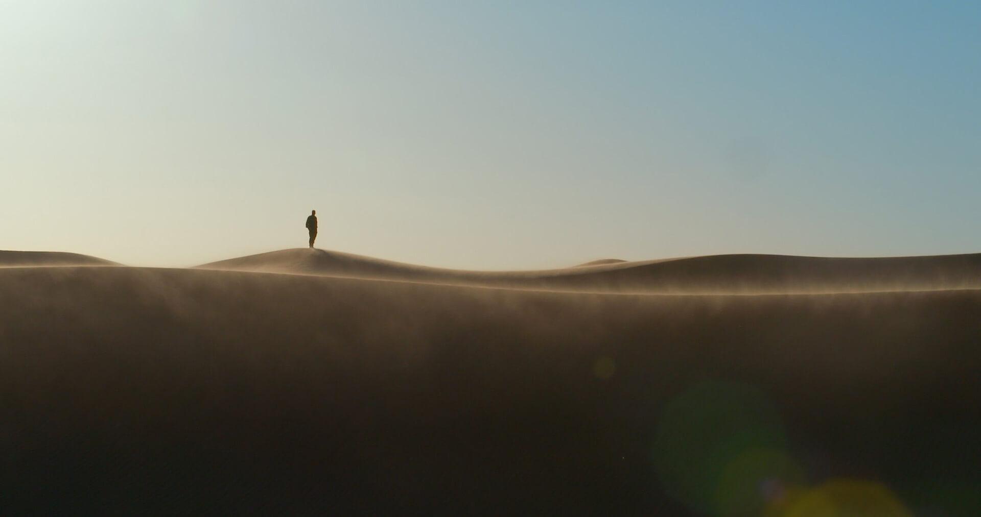 Imagen de película: Hamada